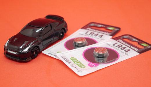 トミカ4Dの電池は何が必要?本体を買うときに付いてる?