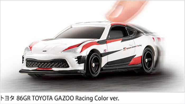 トヨタ 86GR TOYOTA GAZOO Racing Color ver.