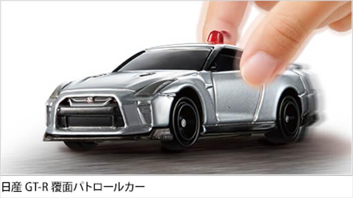 日産 GT-R 覆面パトロールカー