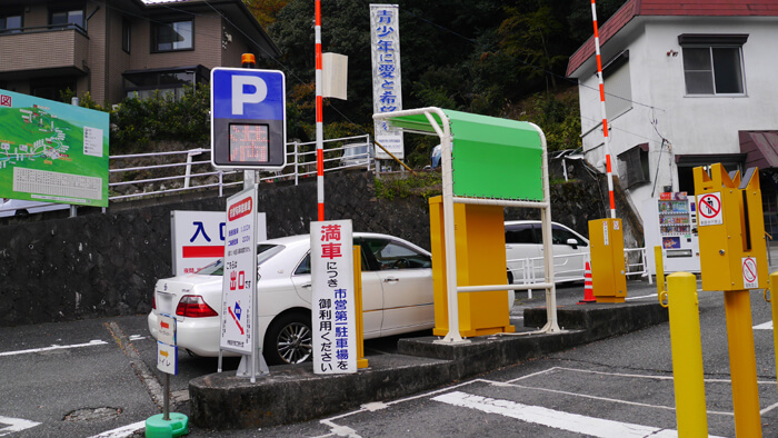 大山第2駐車場