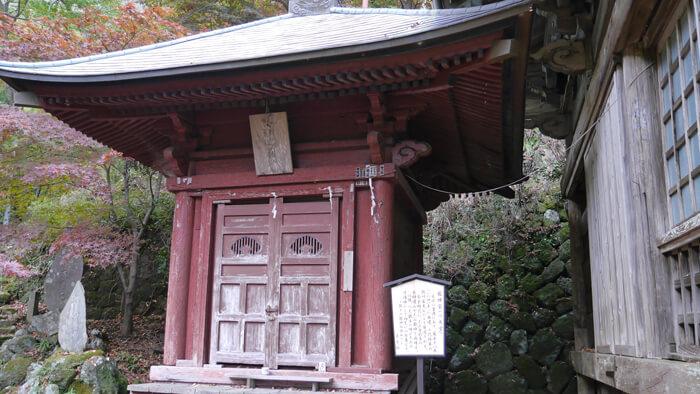 大山寺の倶利伽羅堂