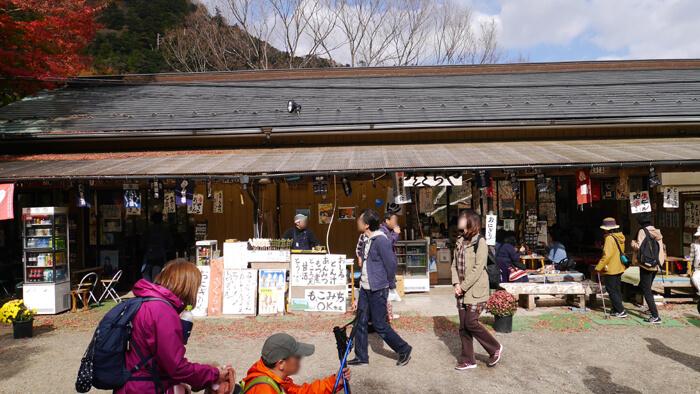 阿夫利神社下社の茶屋