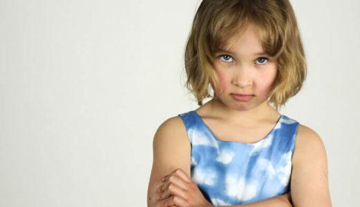 子供の上手な叱り方とは?良い例と悪い例