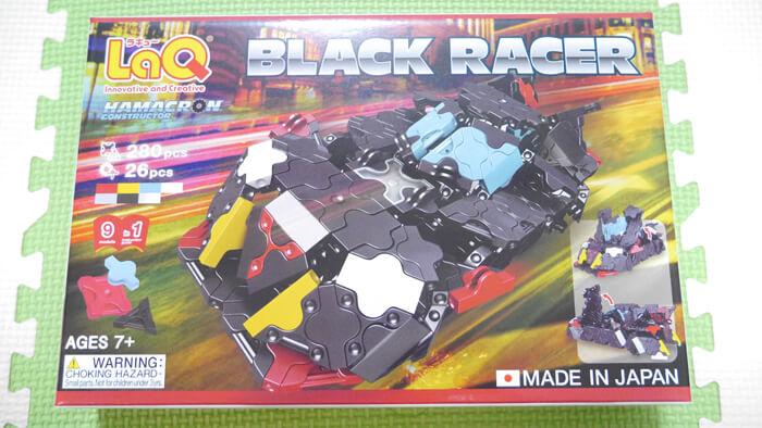 LaQ ハマクロンコンストラクター ブラックレーサー