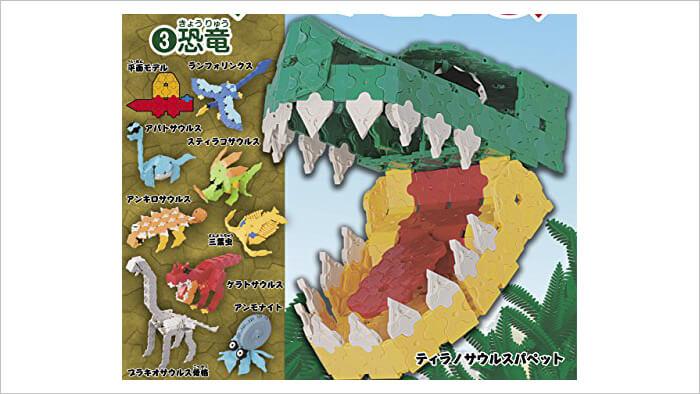 つくれる!LaQ 3.恐竜