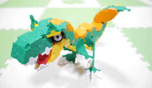 LaQ (ラキュー) で恐竜が作れるセットや作り方の本をまとめてみた