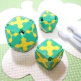 LaQ (ラキュー) で作った立方体・球体とパーツリムーバー