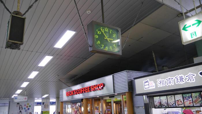 東戸塚駅の時計